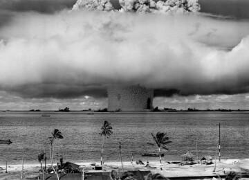 Что такое ядерное оружие