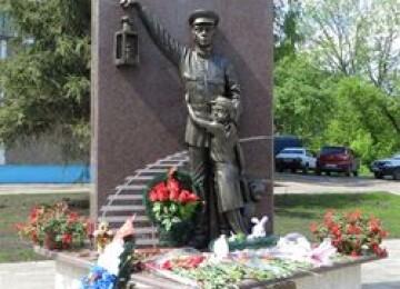 Памятник «Детям войны 1941—1945 годов»