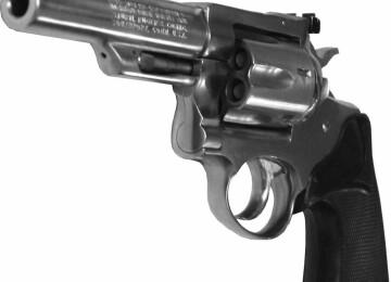 Каким было первое огнестрельное оружие