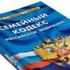 Конституция РФ и Конвенция ООН о правах ребенка