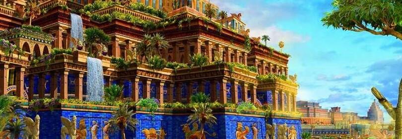 Как выглядели висячие сады Семирамиды