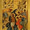 Детям о празднике Крещения Господня