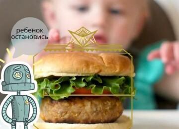 Детское ожирение: причины, симптомы и профилактика. Результаты исследования.