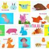 Несложные оригами – маленькие шаги в большое искусство