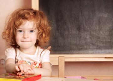 Готов ли ваш ребенок к детскому саду?