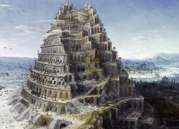 Как выглядела Вавилонская башня