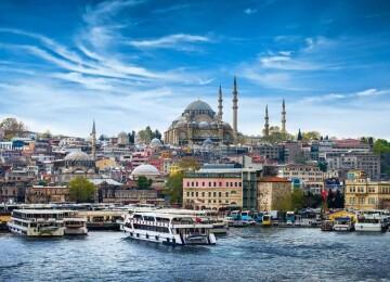 Как раньше назывался Стамбул