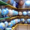 Глобусы с подсветкой
