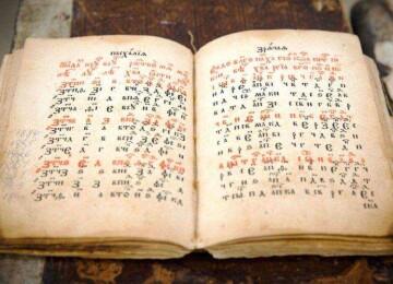 Как развивалась письменность
