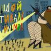 Весенние каникулы в Москве 2020: карантин отдыху не помеха