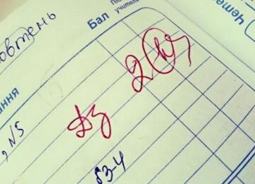 Нелюбимые школьные предметы: 3 причины появления и способы решения проблемы