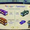 Игры на английском языке для дошкольников и младших школьников