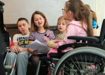 Формы обучения детей с ограниченными возможностями здоровья