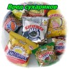 Вред сухариков или «кириешек» для здоровья