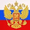 Герб России: история, описание, значение