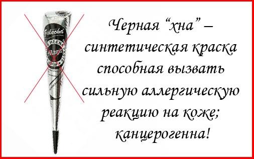 akvagrim-dlya-detey-2.jpg