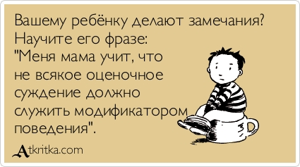 atkritka_1386543472_82.jpg