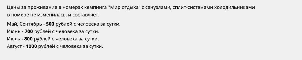 azov-01.6nenzak4pvu9.png