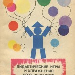 book-igri-150x150.jpg