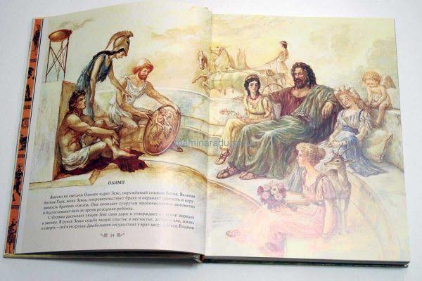 book-mify-600x400.jpg
