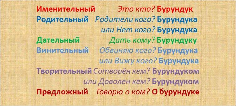 burunduk_751x338.jpg