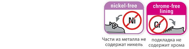 chromefree_ru.jpg