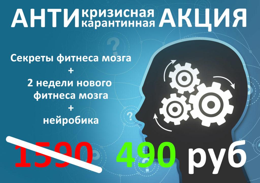course-brainfitness-30.jpg