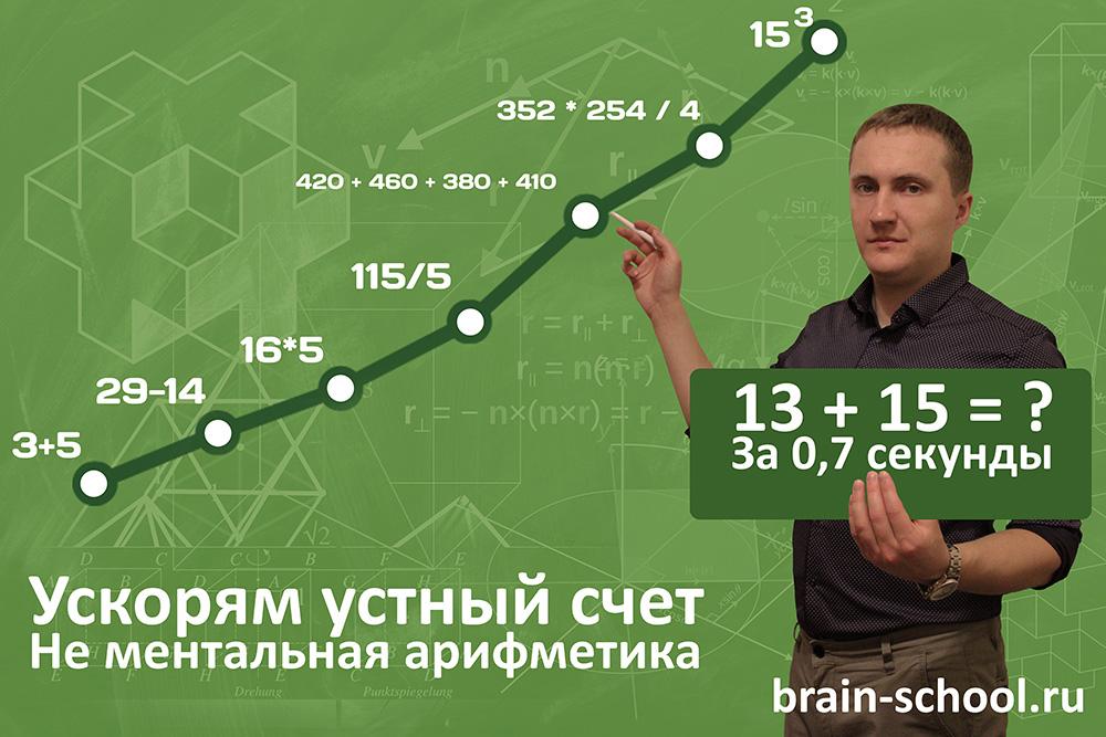 course-math-30.jpg