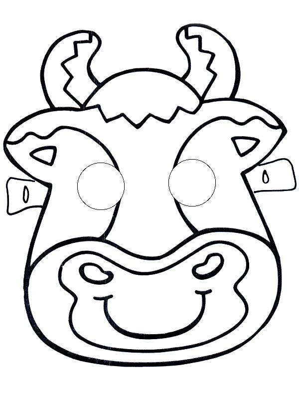 cow-maska.jpg
