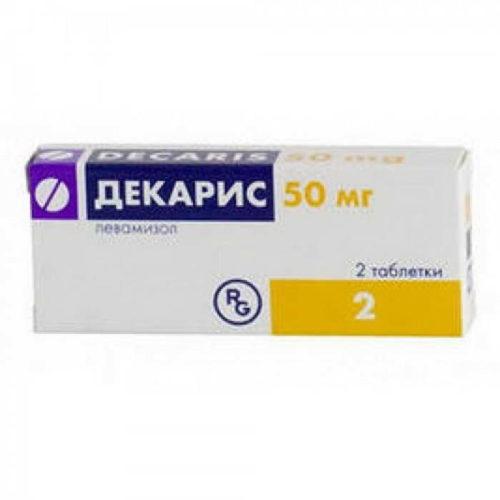 dekaris-tabletki-500x500.jpg