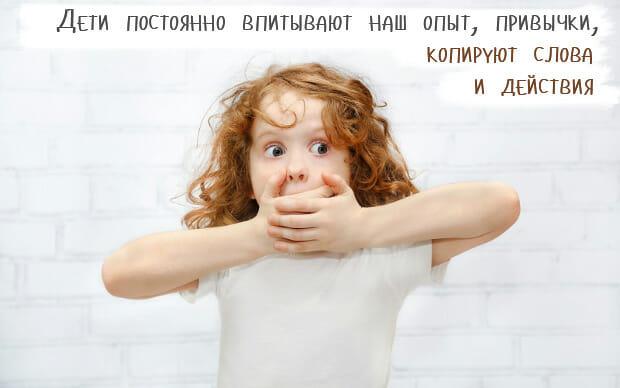 devochka.jpg
