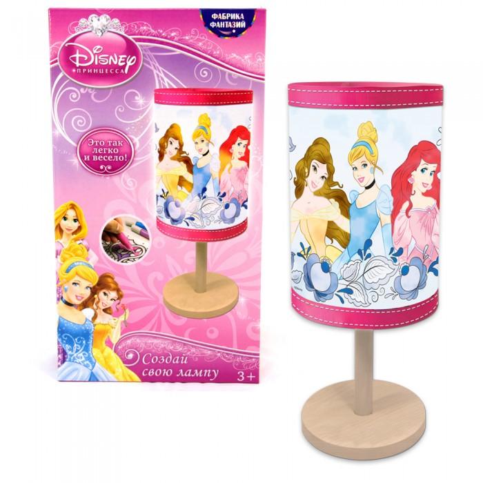 Disney-Sozdaj-svoyu-lampu-Printsessy.jpg