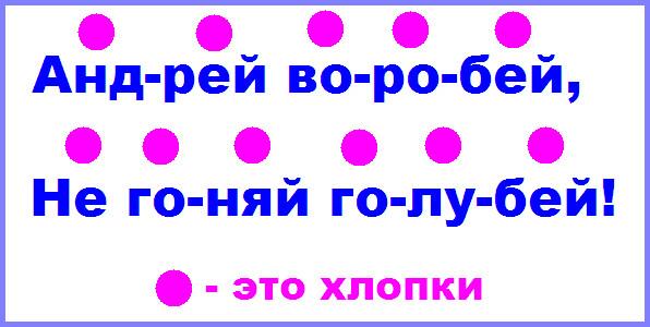 dlit-not-dlya-detej-04.jpg
