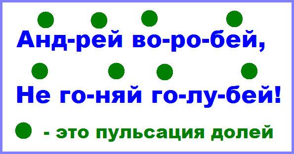 dlit-not-dlya-detej-05.jpg