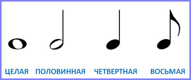 dlit-not-dlya-detej-07.jpg