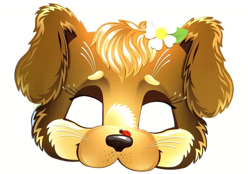 dog-maska.jpg
