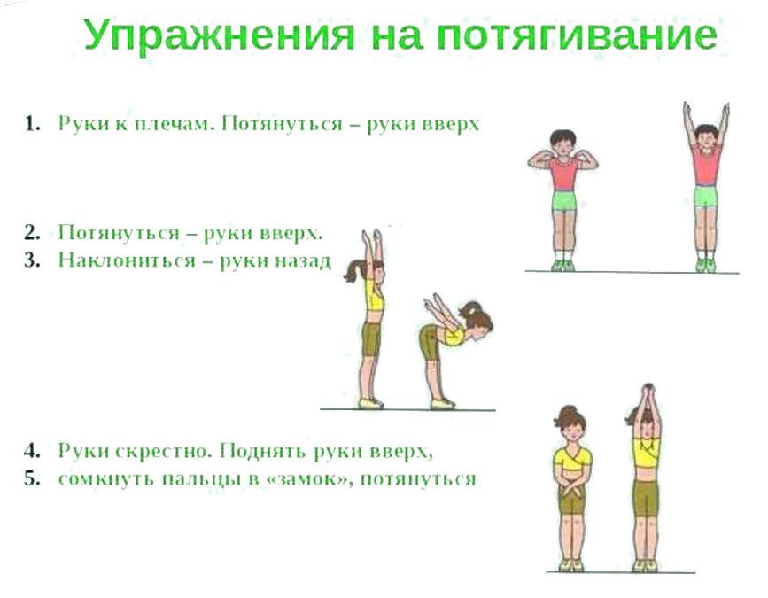 domashnyaya-gimnastika-dlya-rebenka-luchshie-uprazhneniya-2-e1511036719676.jpg