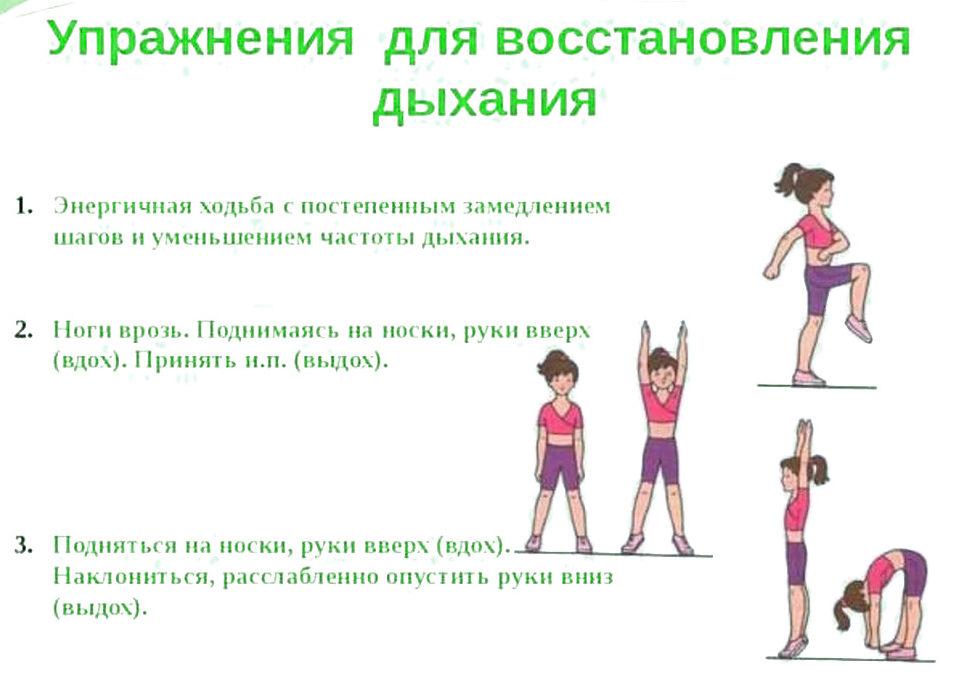 domashnyaya-gimnastika-dlya-rebenka-luchshie-uprazhneniya-e1511036841736.jpg