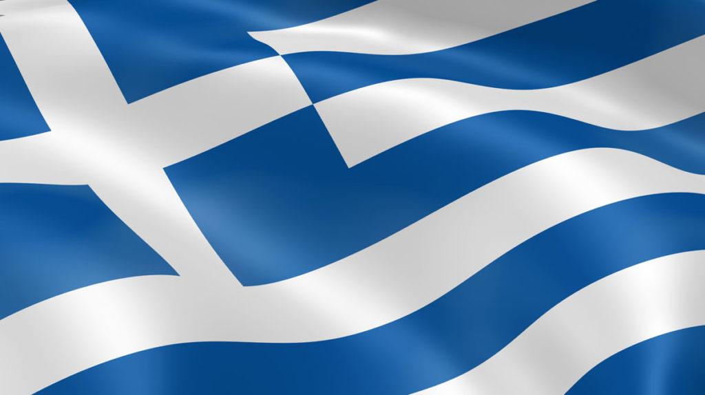 Flag-grecii.jpg