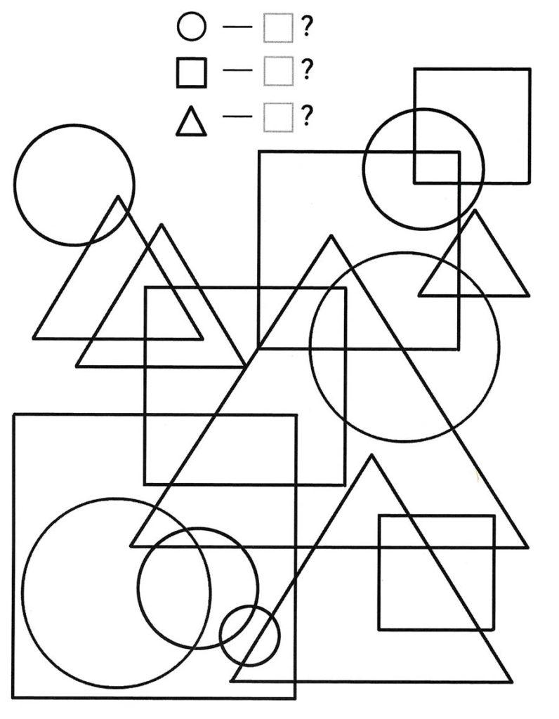 geometricheskaja-zadachka-796x1024.jpg