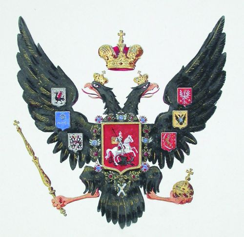 Gerb1825-1855.jpg