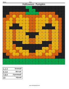 Halloween-Pumpkin-matematicheskaya-raskraska-232x300.jpg