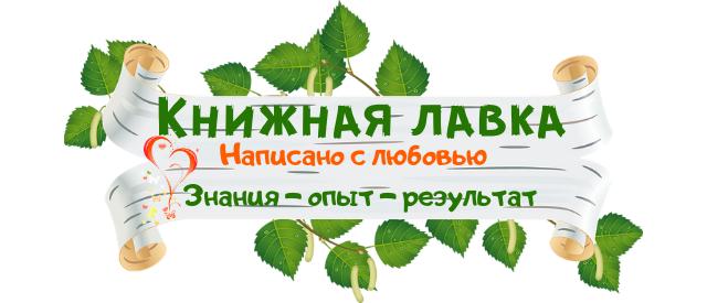 httpnaymenok.rutovar.png
