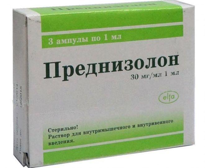 i-m-prednizolon.jpg