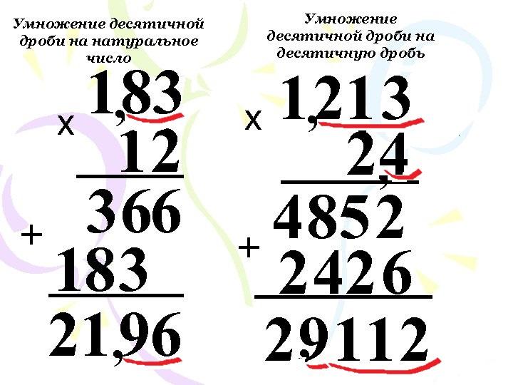 image-26.jpg