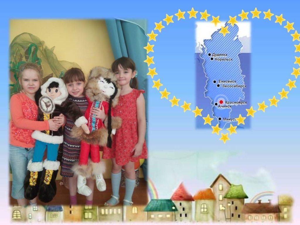 izuchenie-nacionalnyh-obychaev-1024x768.jpg