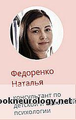 kakrasskazatrebenkuchtotakoemesyachniede_ABC33B33.jpg
