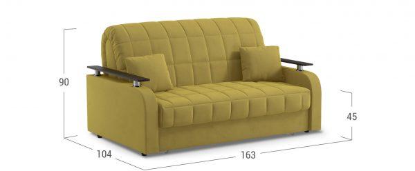 karina-divan-600x248.jpg