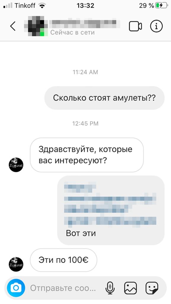 karmanovirus__koldun-2.vh5gjx3oq9bc.png