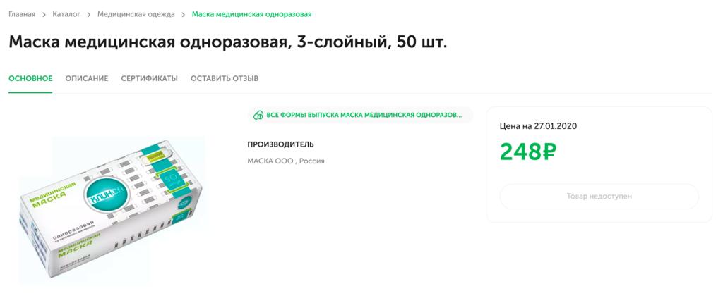 karmanovirus__store-1.vtnvv9skmj9l.png